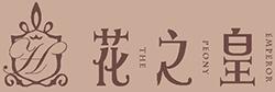 苏州花之皇纺织科技有限公司