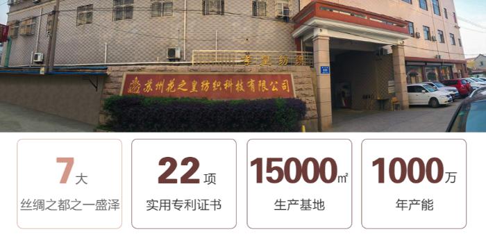 花之皇数码印花厂:花型多、质量稳、速度快、服务好!